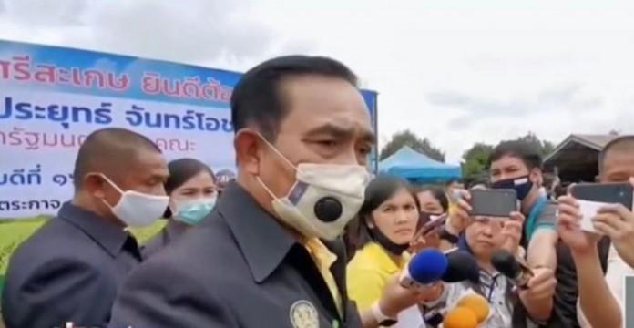 Prime Minister Gen. Prayut Chan-ocha.