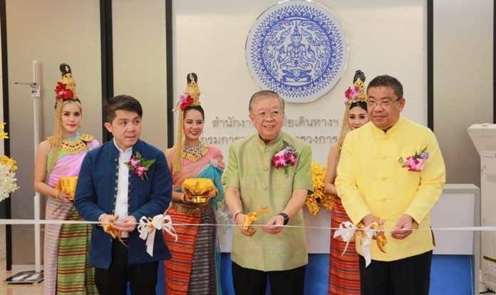 Relocated Thai passport office opens in Chiang Mai convention center