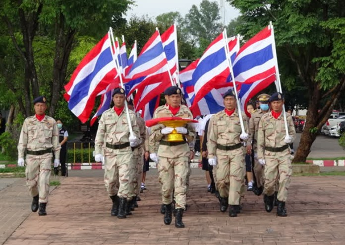 Thais celebrate 'Thai National Flag Day' nationwide