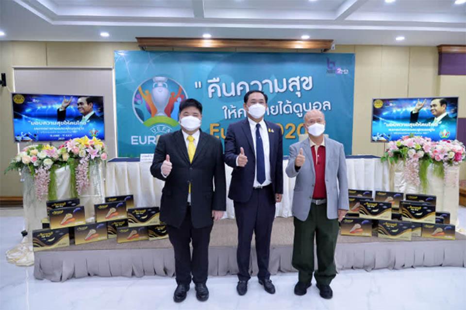 3 thai tv live channel ดูทีวีออนไลน์ ช่อง3