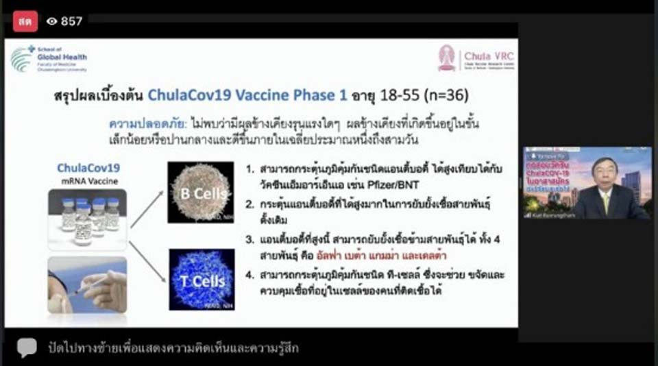 t 13 Thailands ChulaCov19 vaccine as effective as Pfizers in antibody stimulation to fight COVID 192